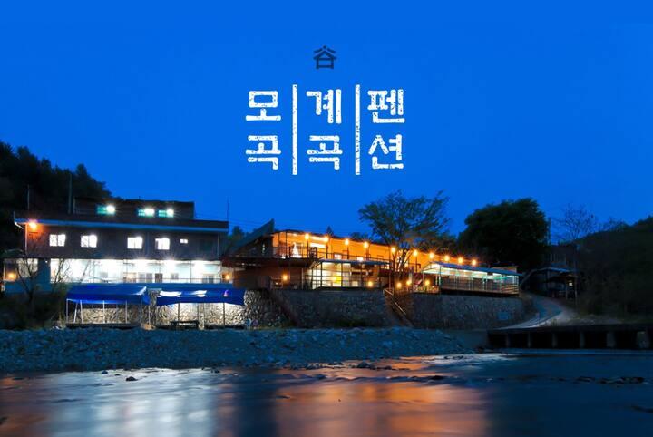 모곡계곡펜션 카라반 1호