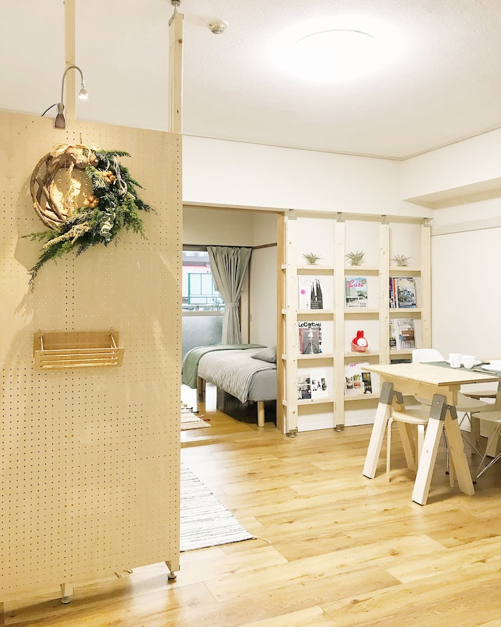 New Open! House in Hiyoshi 2!