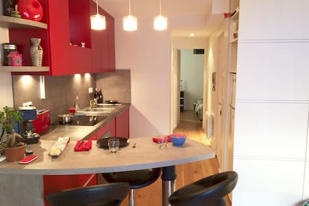 Appartement plein coeur d'Angers - Angers - 公寓