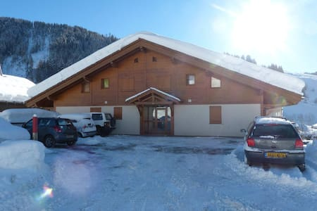 Appartement duplex, 2 chambres, proche village - La Clusaz - Leilighet
