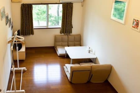Private studio at Flying Sumo, Onjuku Beach - #1