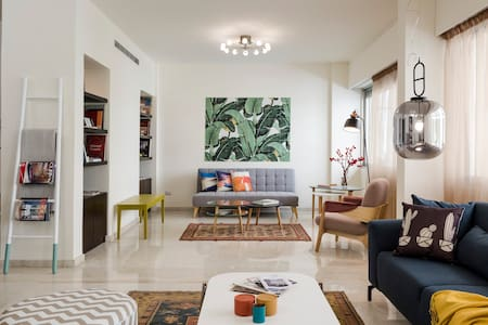 Sursock 1BD Apartment - WE ARE BACK & BETTER!!