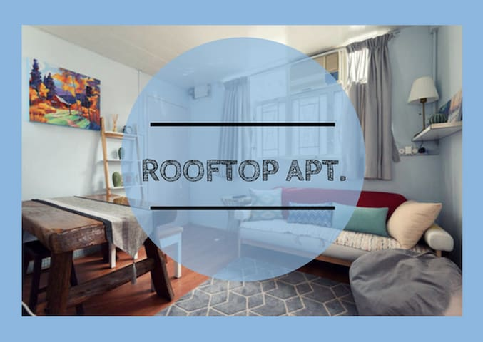 Cute Cozy Rooftop Apt. 2 BR with Big Roof. - Hong Kong - Huis