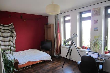Gemütliches WG-Zimmer Innenstadt - Rostock