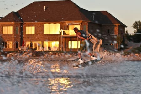 Lakefront Water Sports or just Relax - Hudsonville