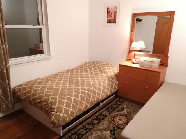 Convenient, Cozy room in modern apartment - Brooklyn - Departamento