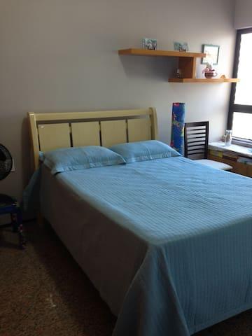 Quarto 1 - Room 1