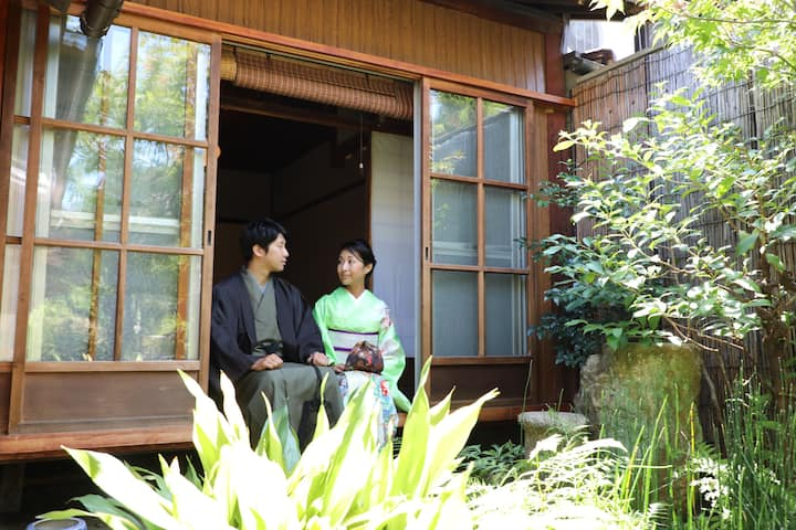 Guesthouse Umeya twin room with garden