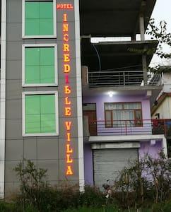 Hotel Incredible Villa - Dharamshala - 別荘