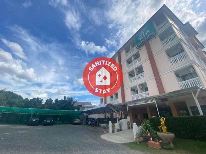 Ping Kan (Attractive discounts on long stays)