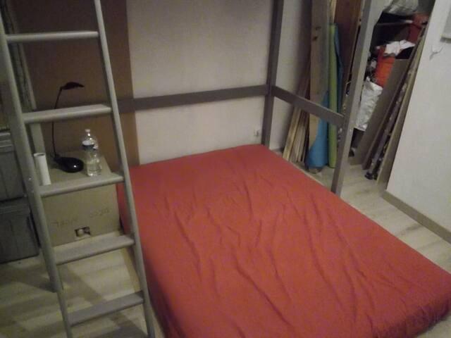 Chambre confort Hasnon