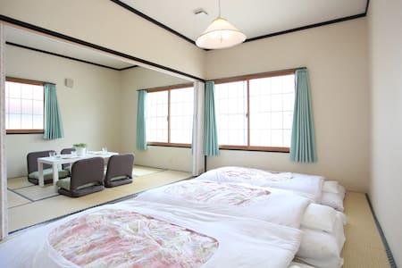 【和室 1〜6名貸し切り】/ 富士山駅 徒歩1分 - Fujiyoshida-shi - Byt