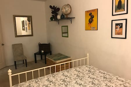 Cozy Room in Garden Level Apartment - 샌프란시스코 - 아파트