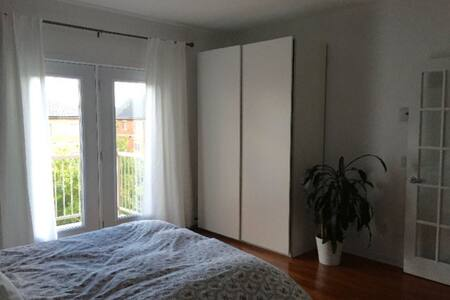 Private room in St-Bruno - Saint-Bruno-de-Montarville