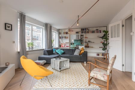 EXTRAORDINARY home for 2! - Amsterdam - Appartement
