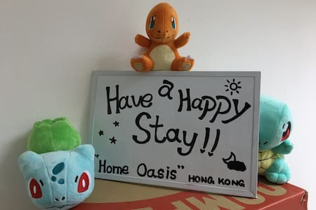 Home Oasis | Work friendly & Private Rooftop! - New Territories - Apartment