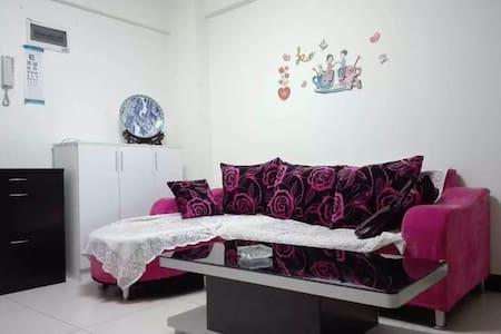 单人情侣公寓,温馨舒适。 - Shanghai