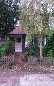 Mooie woning in het groen - Hilversum - Σπίτι