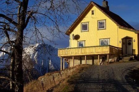 Trandal fjordhytter - Ørsta - Ev