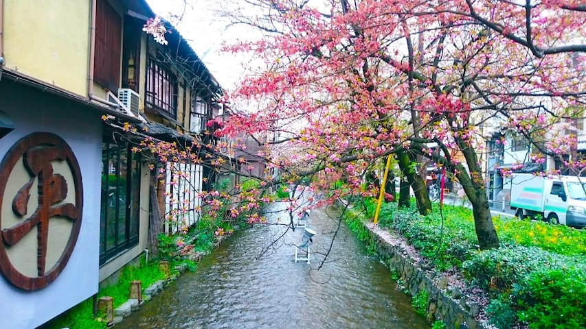 Riverside Gion 5min(Poket Wifi)#ON1 - Kyōto-shi - House