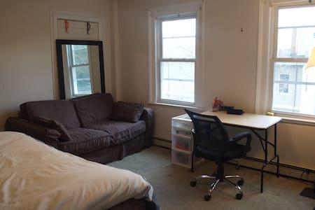 Private comfortable room in Boston - Boston - Dom