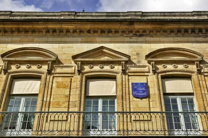 Appartement Médicis - La Villa des Consuls