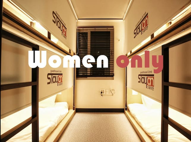 센텀 Stayan guesthouse & Bnb, 4 dorm. Women only