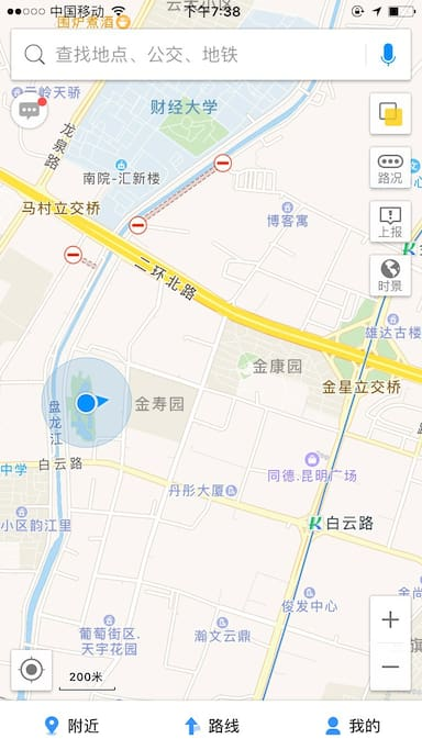my apartment is near to the Panlong River (main river in Kunming), and occupies the best view point of GuiLong Lake. Surrounding commercial form a complete set, the transportation is convenient(10 mins' walk to the subway station), belongs to the mature business, leisure, living domain.