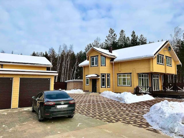 House & Sauna house for rent