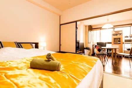 AKASAKA LUXURY HOUSE 3BED ROOM-ROPPONGI 5mins Area - Minato-ku