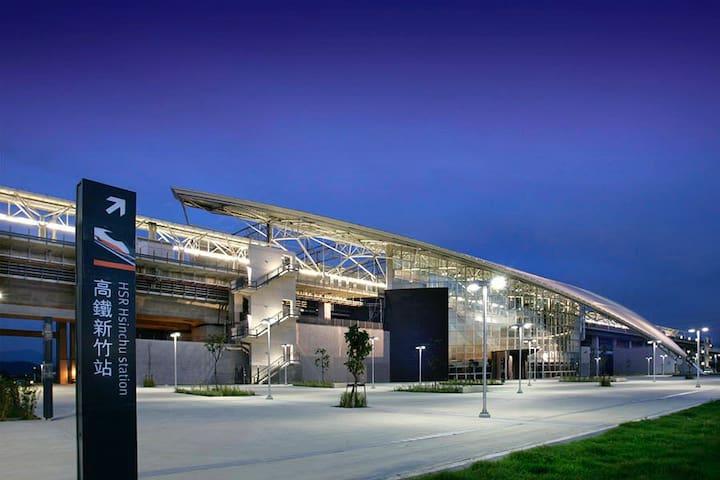 新竹市東區 挑高樓中樓 漂亮舒適 高鐵、市區15分鐘就到 - 新竹市 - Loft