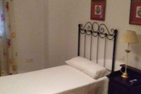 Apartamento luminoso. Calefacción. - Badajoz - Wohnung
