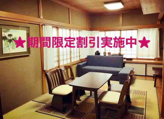 Right nearby world heritage! 2BR Nikko Stay house