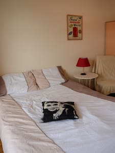 Nice room in the heart of the city - Londonderry - Apartment