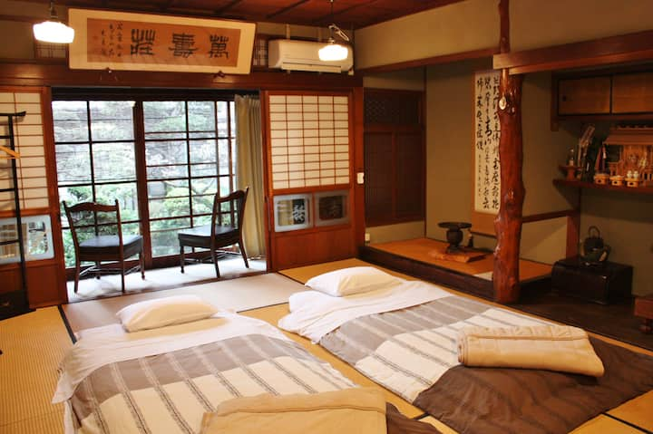 Japanese-Style Deluxe Twin Room