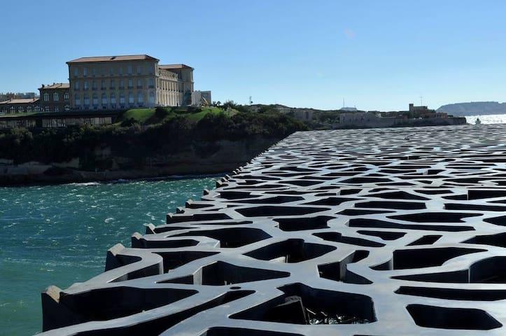 Chambre calme Gare St Charles - Marseille - Apartment