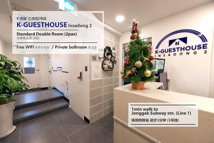 K-GUESTHOUSE Insadong2 #Double01