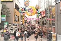 原宿駅近く!東京観光ほか箱根、富士山、日光の観光にも便利!#8