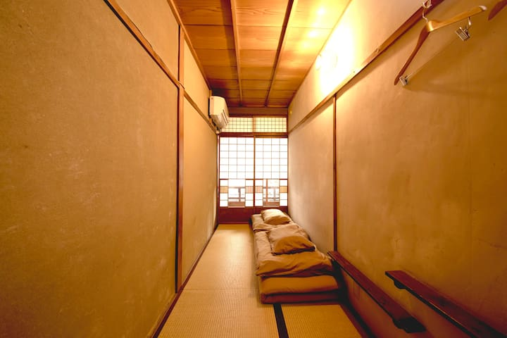 Guesthouse YULULU : Double room for 1-2 persons
