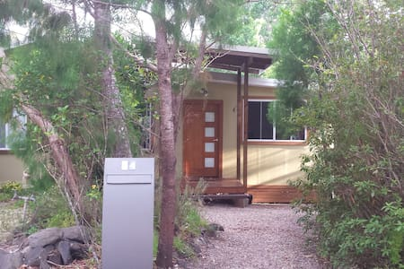 Forest view recently renovated 3 bed 2 bath home - Nambucca Heads - House