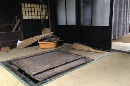 鎌ケ谷市 - Kamagaya-shi