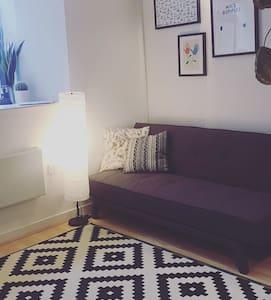Stylish City Centre Apartment - Great location! - Λιντς - Διαμέρισμα