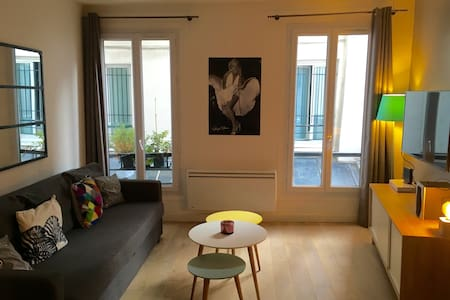 Le Frenchy - 2 rooms - Cosy - Paris - Wohnung