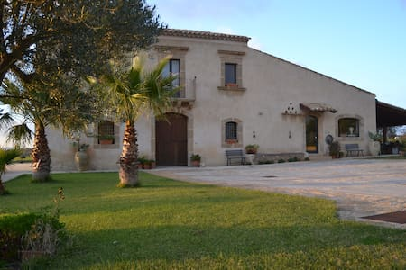 Nepitella's House - Caltagirone - Villa