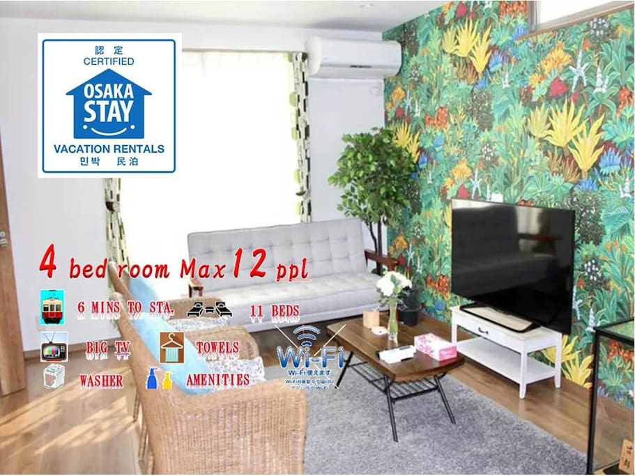 legal House in Osaka 4 bed room up to 12ppl 3toilet 2bath  unlimited WiFi