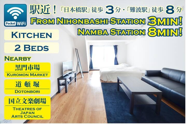 Osaka25min☆Dotonbori&Kuromon 3min☆6C - Osaka - Departamento