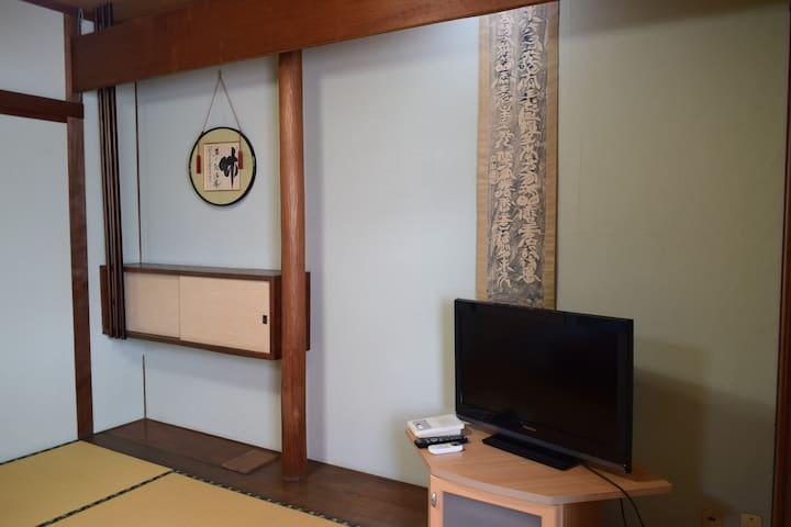 Family-owned Inn near kan'onji