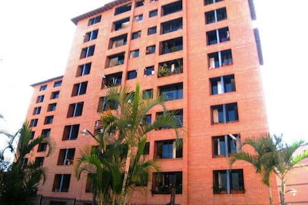 APARTAMENTO  PARA TURISTA EN VENEZUELA- MERIDA - Mérida - Апартаменты