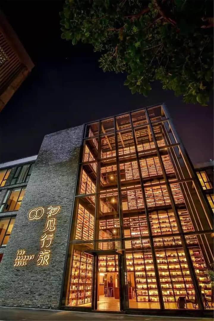 地铁站,星河城,万达附近【初见行旅酒店】揽月观星雅致单人房
