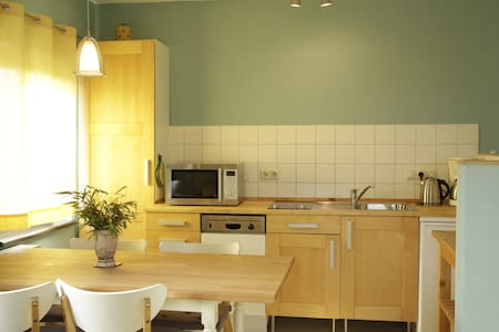 Wohnen zwischen Bodden und Ostsee - Apartment
